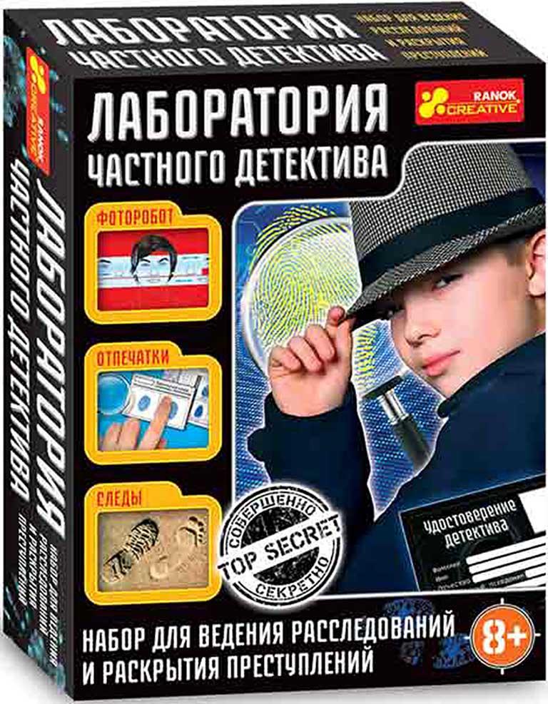"""12114068Р Набор для экспериментов """"Лаборатория частного детектива"""""""