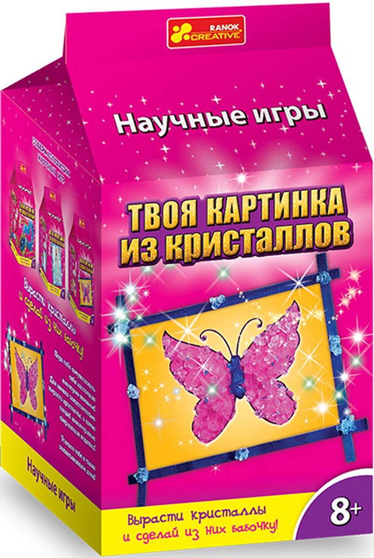 """12123012Р Научные игры """"Твоя картина из кристаллов"""""""