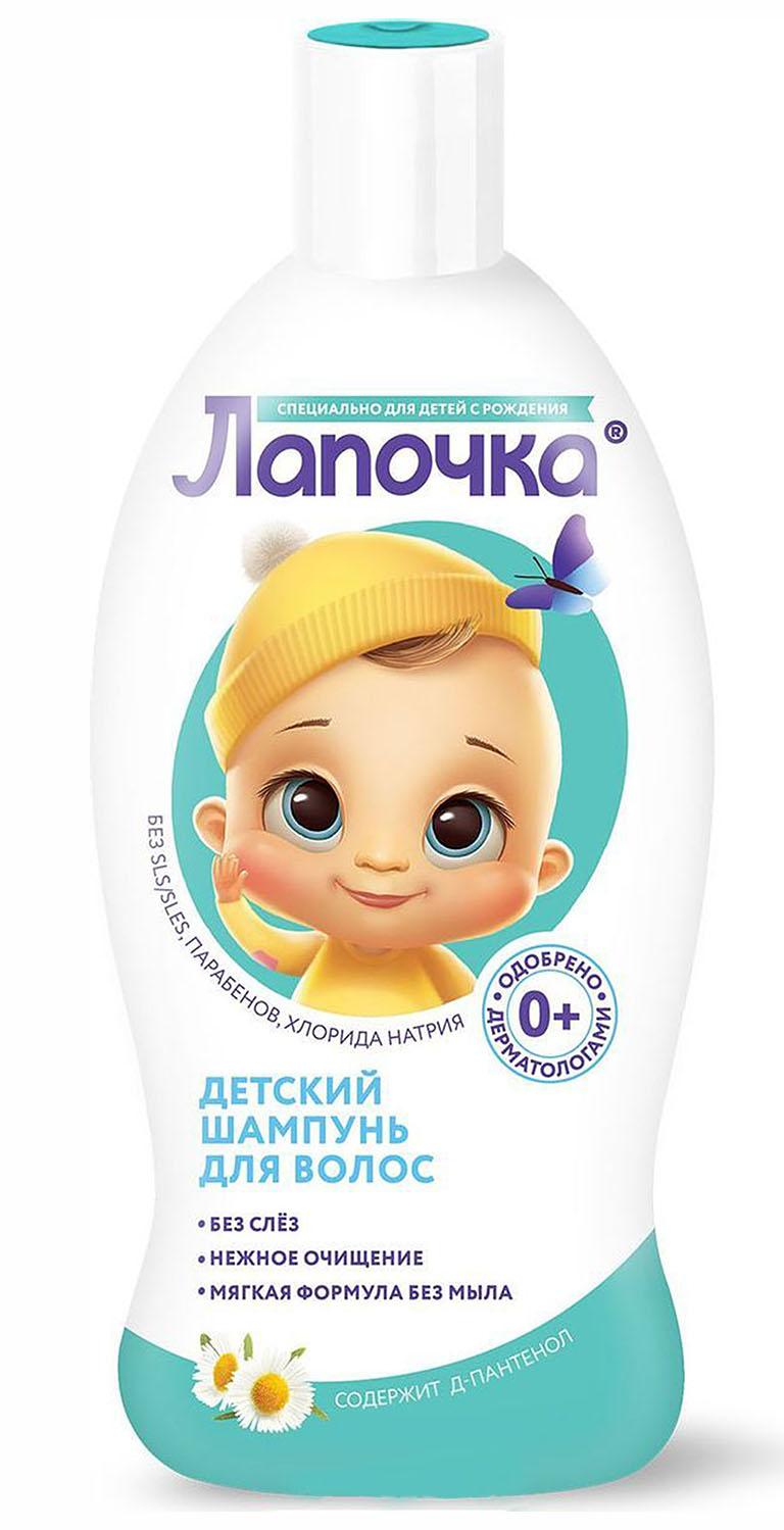 ЛАПОЧКА Шампунь мягкий детский, 300мл