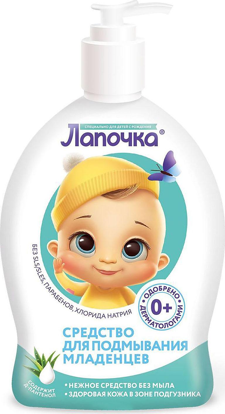 ЛАПОЧКА Средство для подмывания младенцев, 300мл