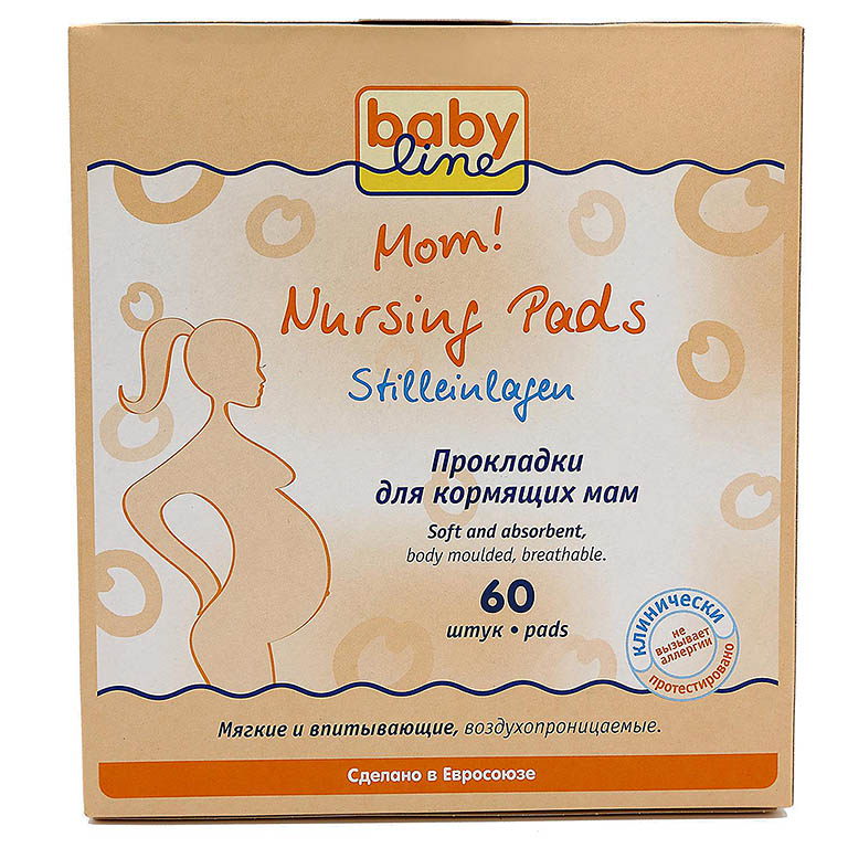 BABYLINE Mom LUX Гелевые прокладки для груди, 60 шт