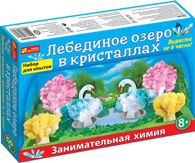 """12138025Р Занимательная химия """"Лебединое озеро в кристаллах"""""""