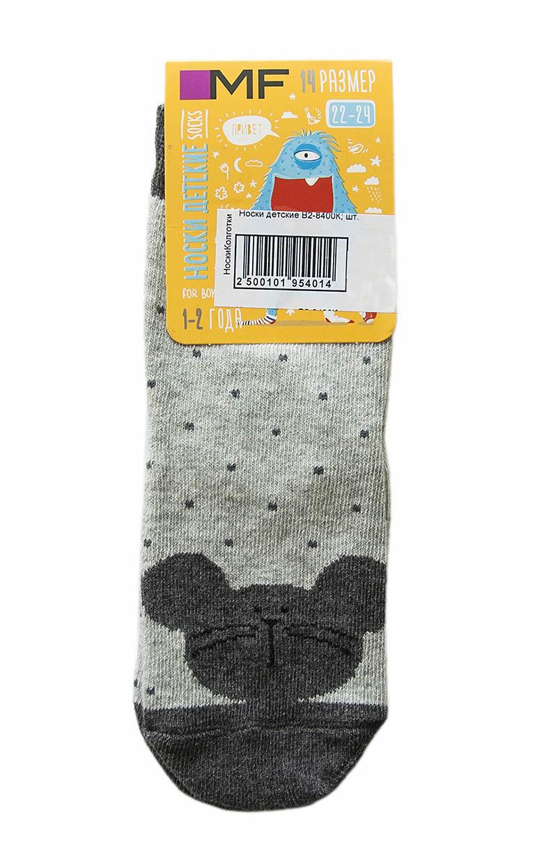 Носки детские В2-8400К