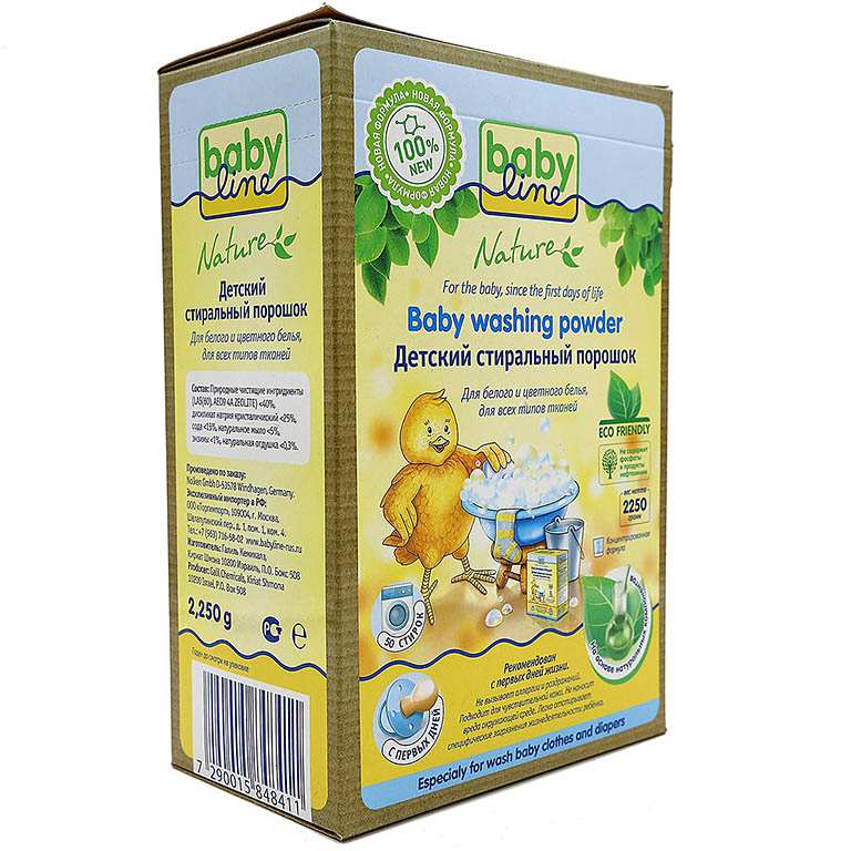 BABYLINE NATURE Детский стир.порошок на основ.натур 2250 гр.