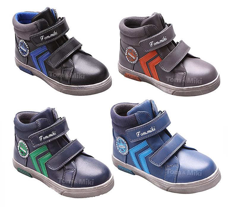 Обувь 3037 М 27-32