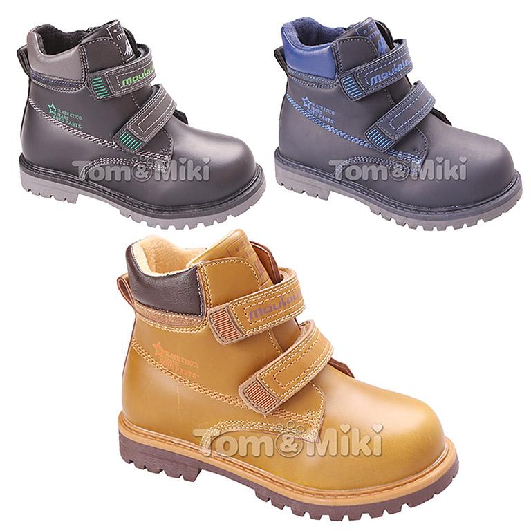 Обувь 5144 М 27-32