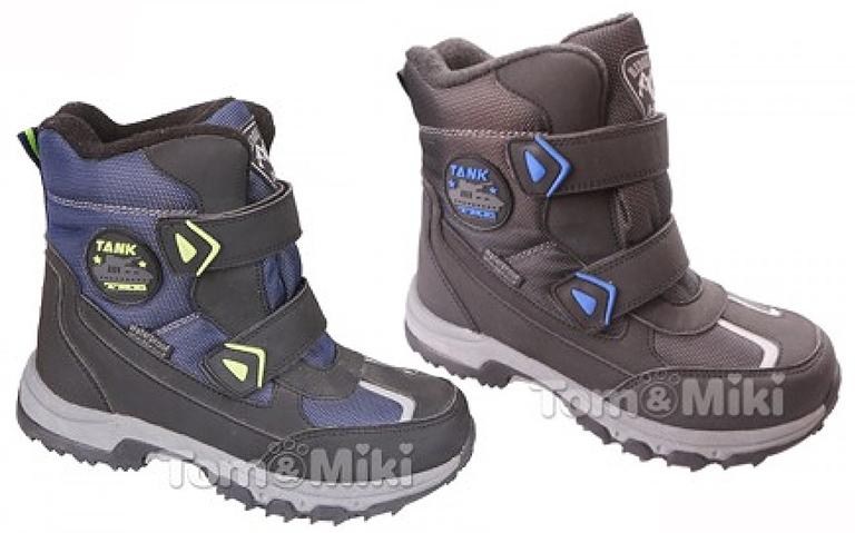 Обувь 5070 М 33-37