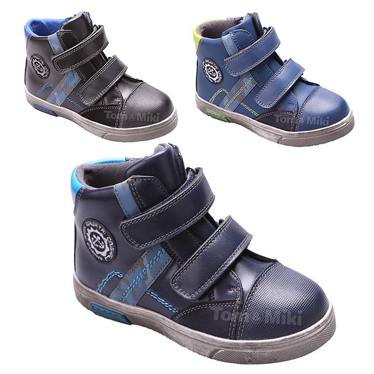 Обувь 3039 М 27-32