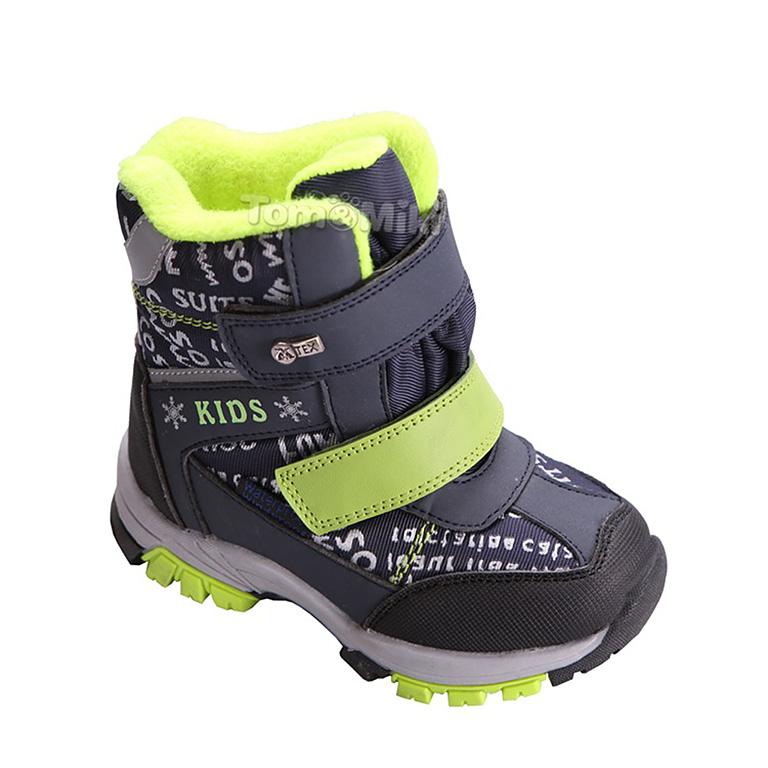 Обувь 3603 М 23-28