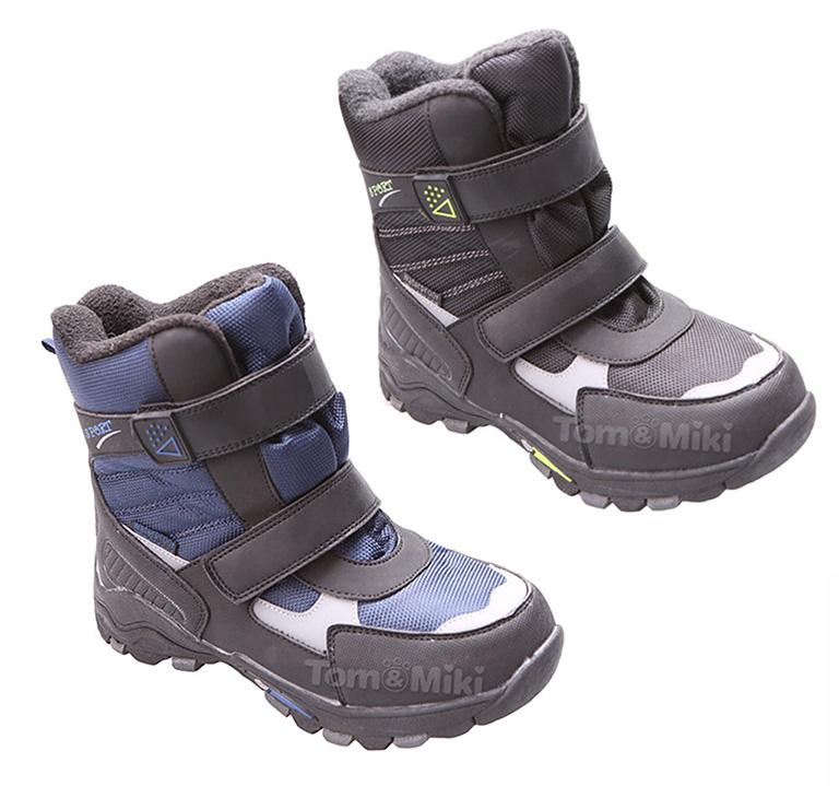 Обувь 3607 М 33-37