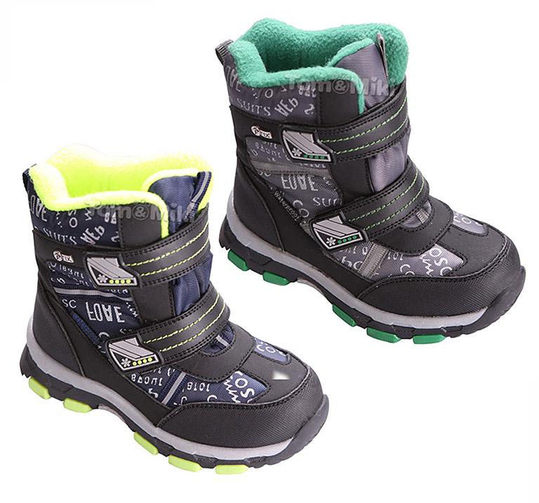 Обувь 3614 М 27-32