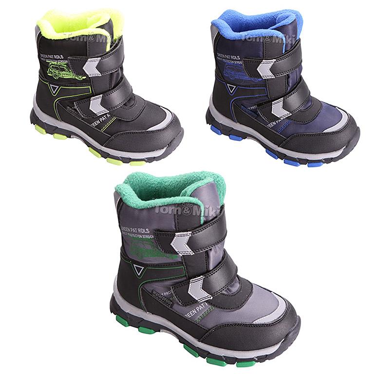 Обувь 3615  М 27-32