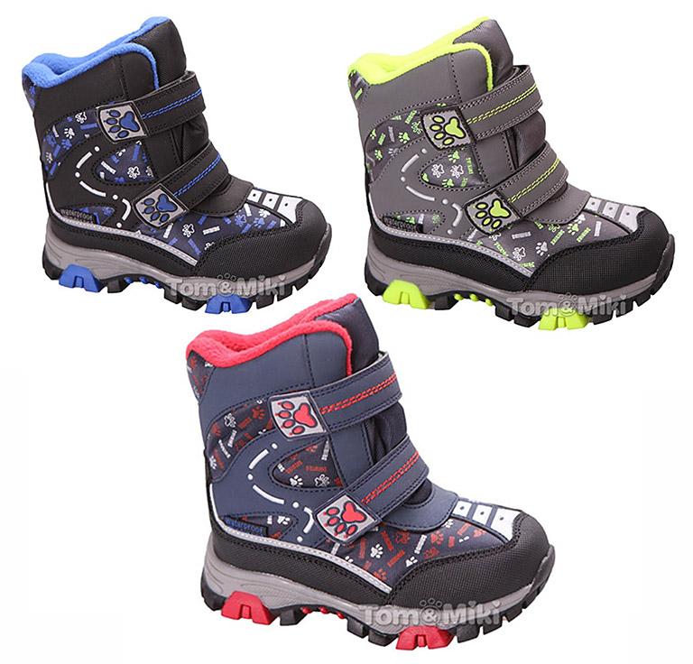 Обувь 3844 М 23-28