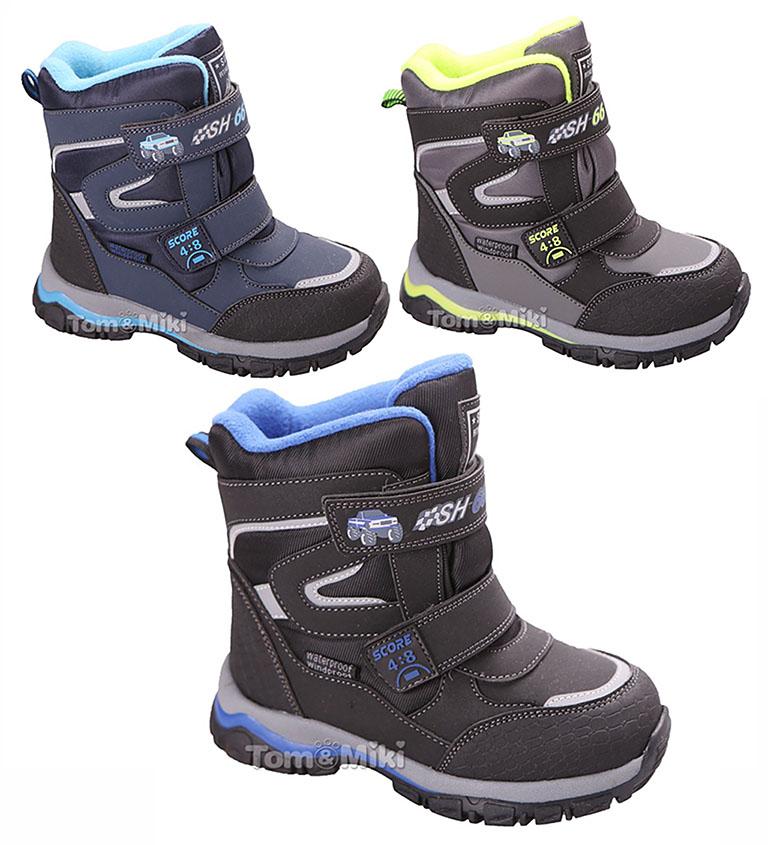 Обувь 3971 М 27-32