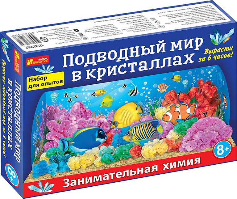 12138015 Подводный мир в кристаллах - Сад пушистых кристаллов