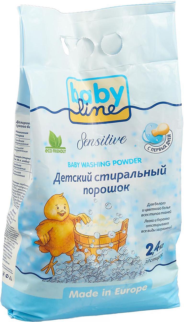 BABYLINE SENSITIVE Детский стиральный порошок 2,4кг
