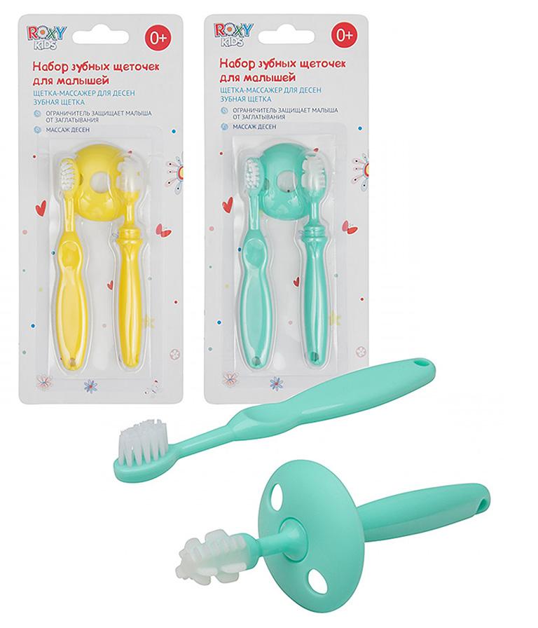 RTM-002 Набор: зубная щетка и щетка-массажер для малышей