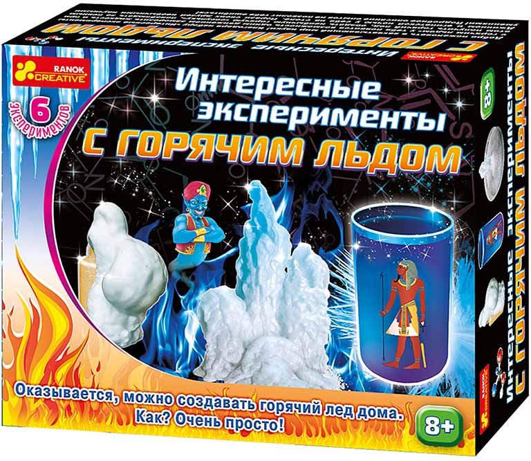 """12114077Р Набор для экспериментов """"Интересные эксперименты с горячим льдом"""""""