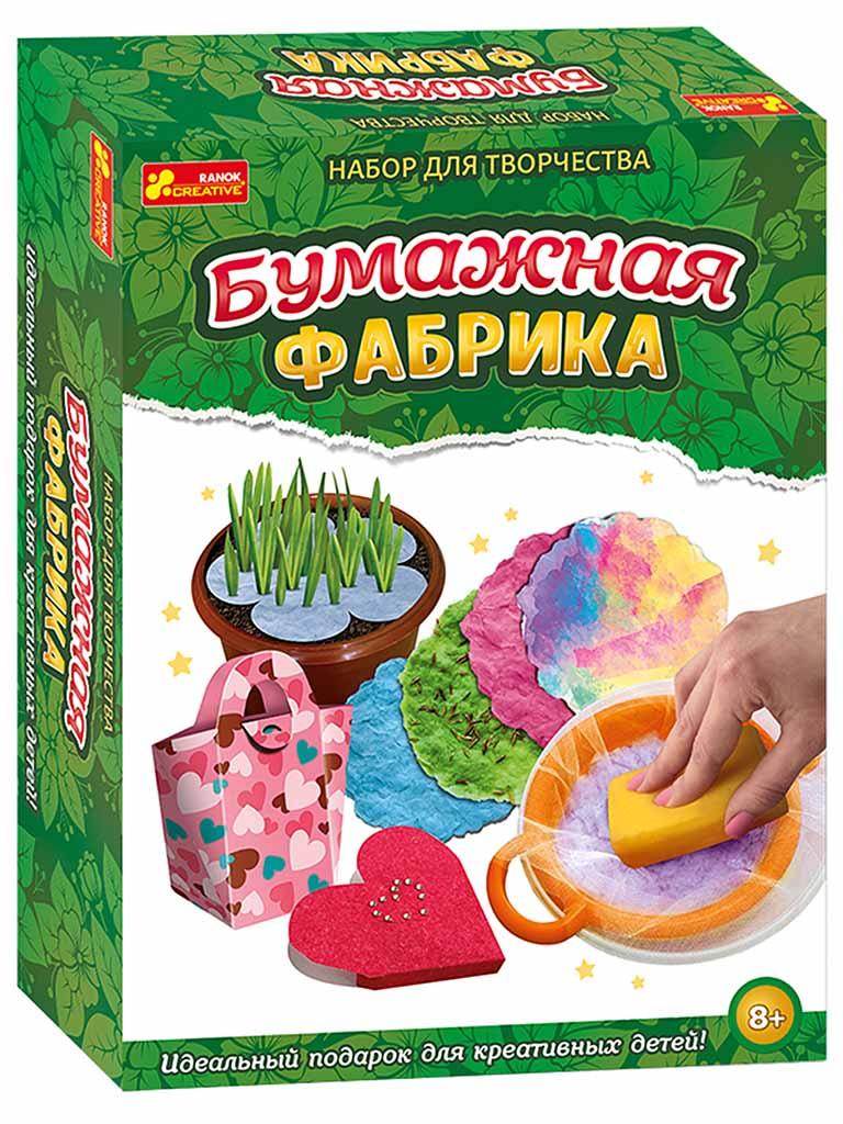 12114017Р Бумажная фабрика
