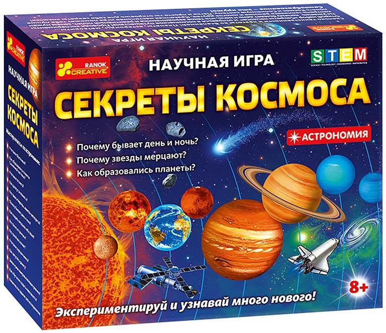 12115018Р Секреты космоса