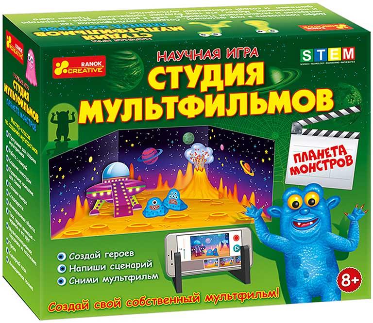 12117004Р Студия мультфильмов. Планета монстров