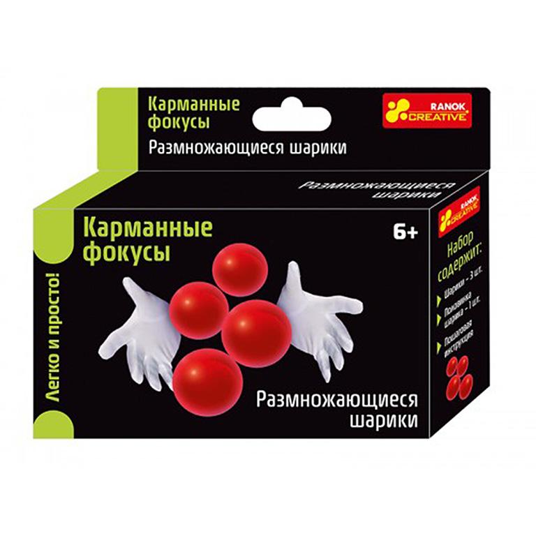 12215003Р Размножающиеся шарики