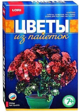 """Цветы из пайеток """"Розы"""" Цв-013"""