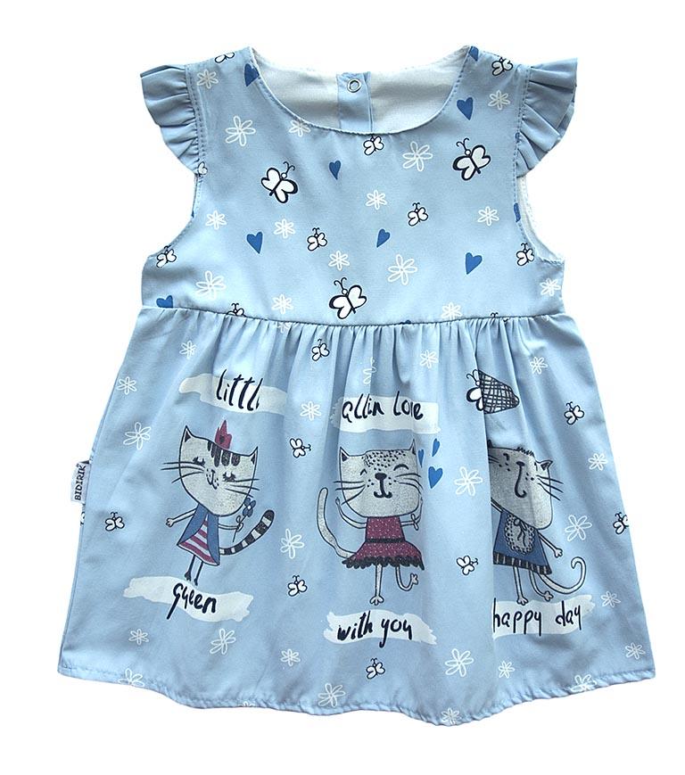 Платье 837 (9-24 мес)