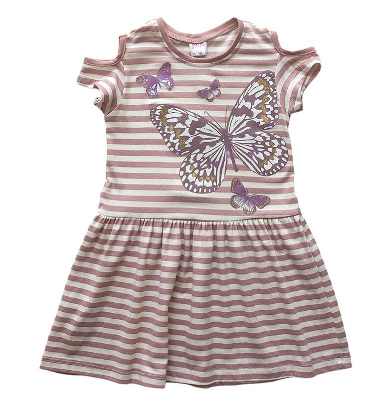 Платье 9821 (2-5 лет)