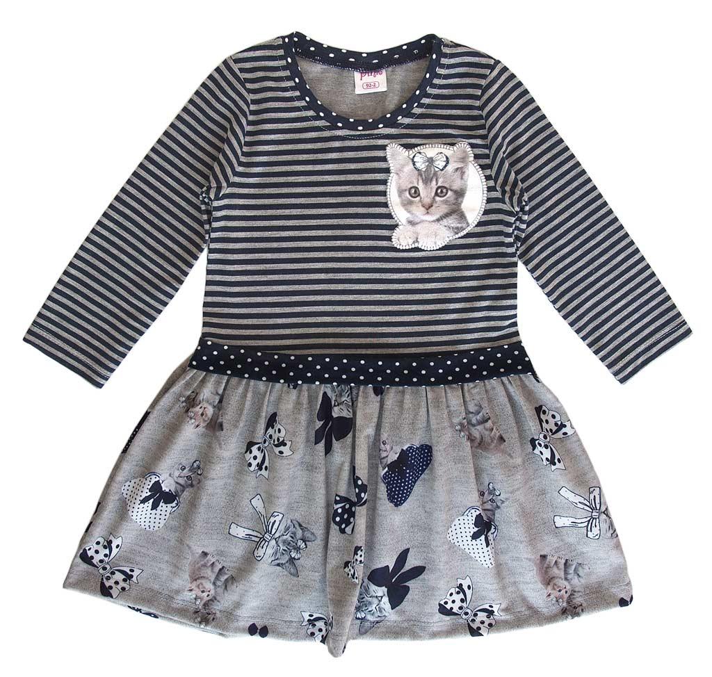Платье дл рукав 9720 (2-5лет)
