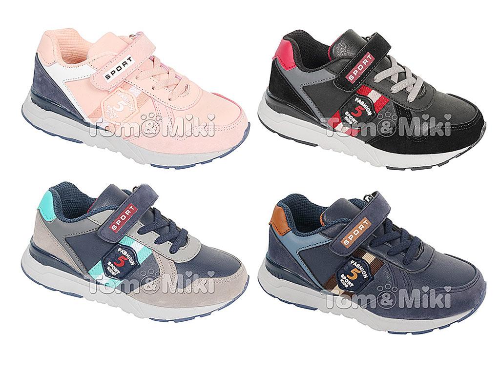 Обувь В-5678 (27-32) кроссовки М