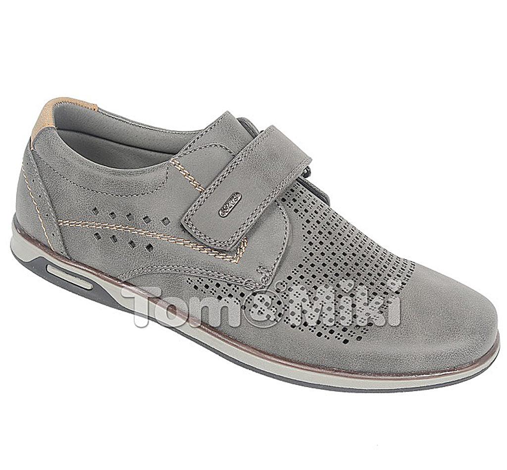 Обувь В-5684 (33-38)