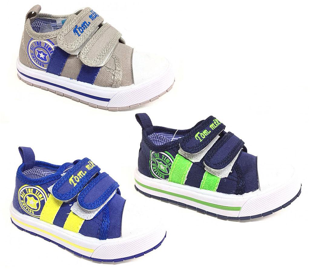 Обувь В-1513 (20-24) кеды М