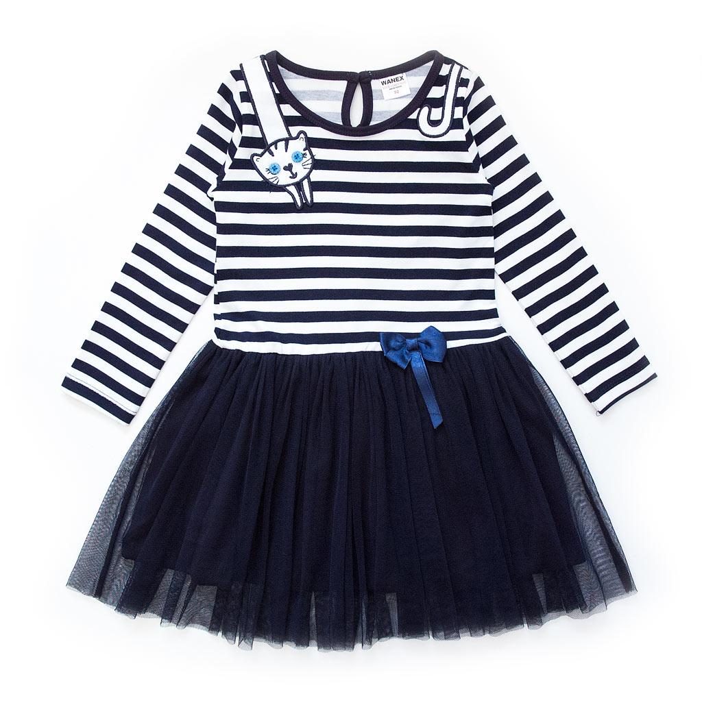 W Платье 40624 д/р (86-110)