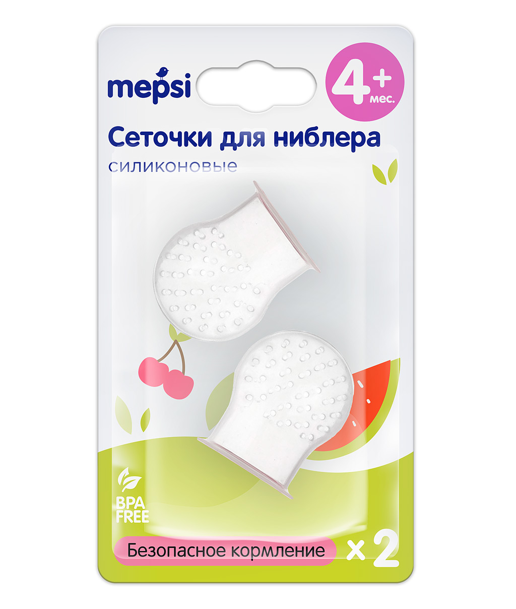 MEPSI 0346 Сеточки для ниблера силиконовые сменные, 4+