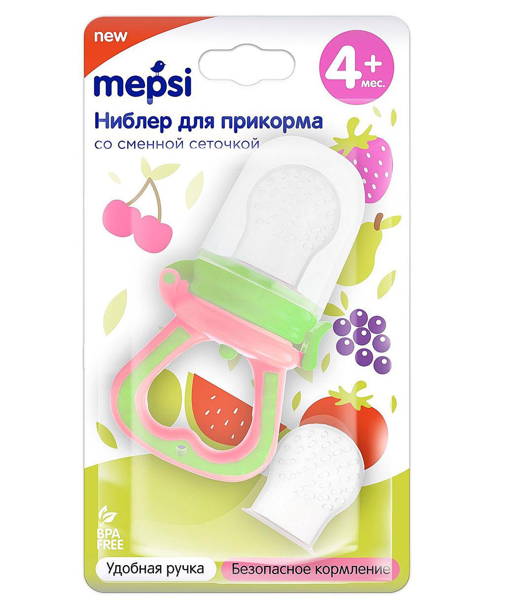 MEPSI 0345 Ниблер для прикорма, 4+