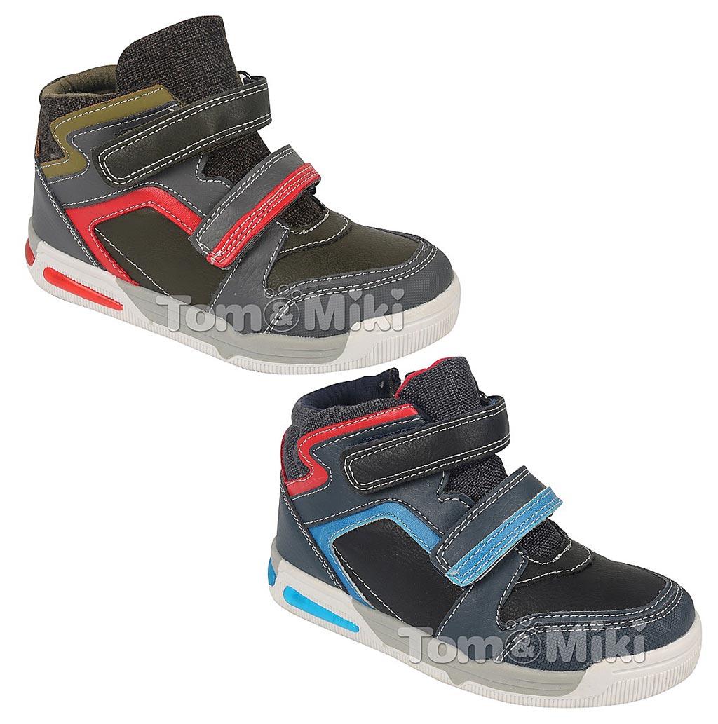 Обувь В-5011 (27-32) ботинки