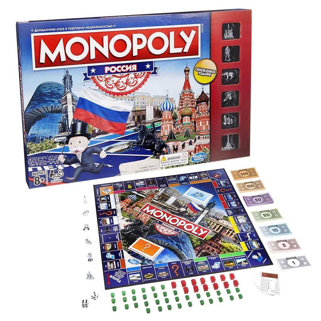 B7512121 MONOPOLY Игра настольная МОНОПОЛИЯ РОССИЯ
