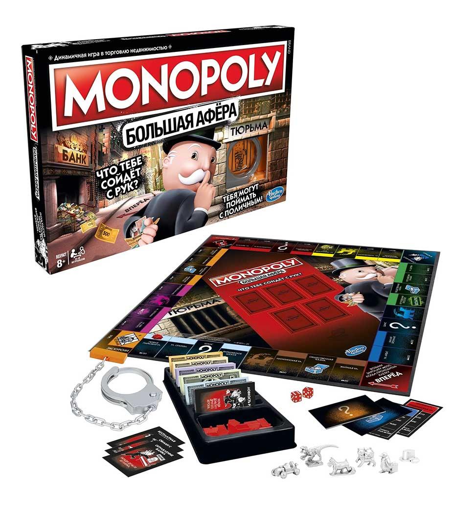 E1871121 MONOPOLY Игра настольная МОНОПОЛИЯ БОЛЬШАЯ АФЁРА