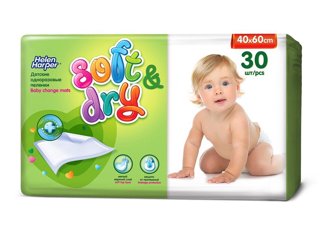 Helen Harper Детские впитывающие пеленки Soft&Dry 40х60 30 шт