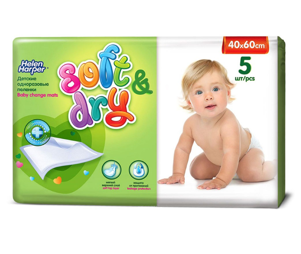 Helen Harper Детские впитывающие пеленки Soft&Dry 40х60 5 шт