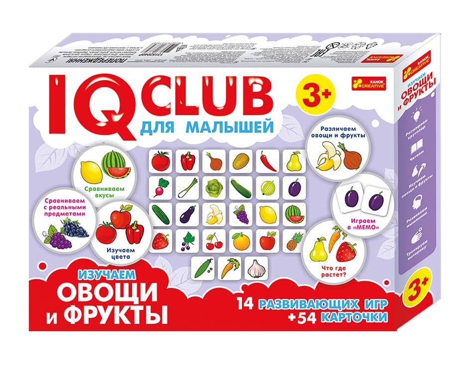 13152040Р Изучаем овощи и фрукты