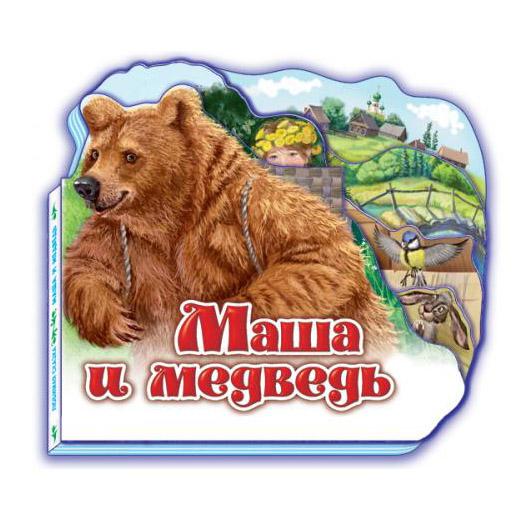F1044009Р Любимая сказка - Маша и медведь