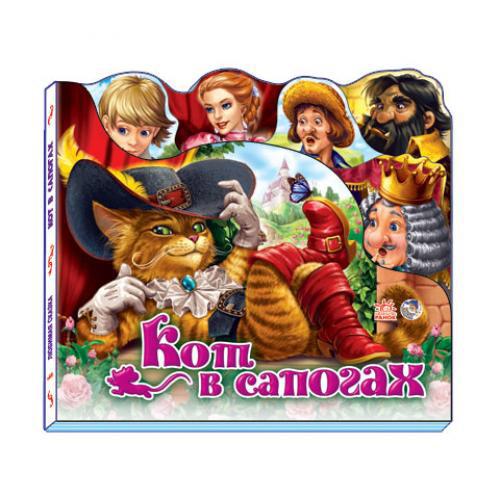 F1044003Р Любимая сказка - Кот в сапогах