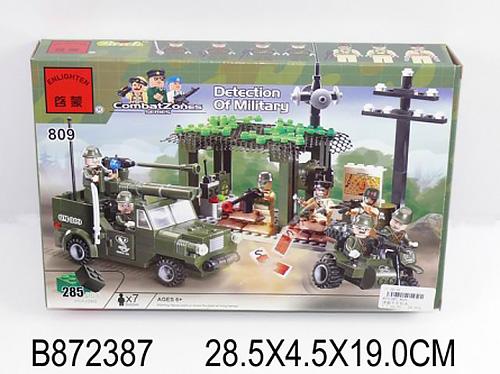 872387 Конструктор пластиковый. Военный лагерь (285 деталей, 7 фигурок)