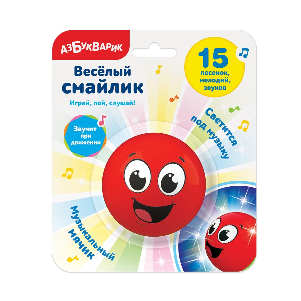 4712 Веселый смайлик Красный 2653А