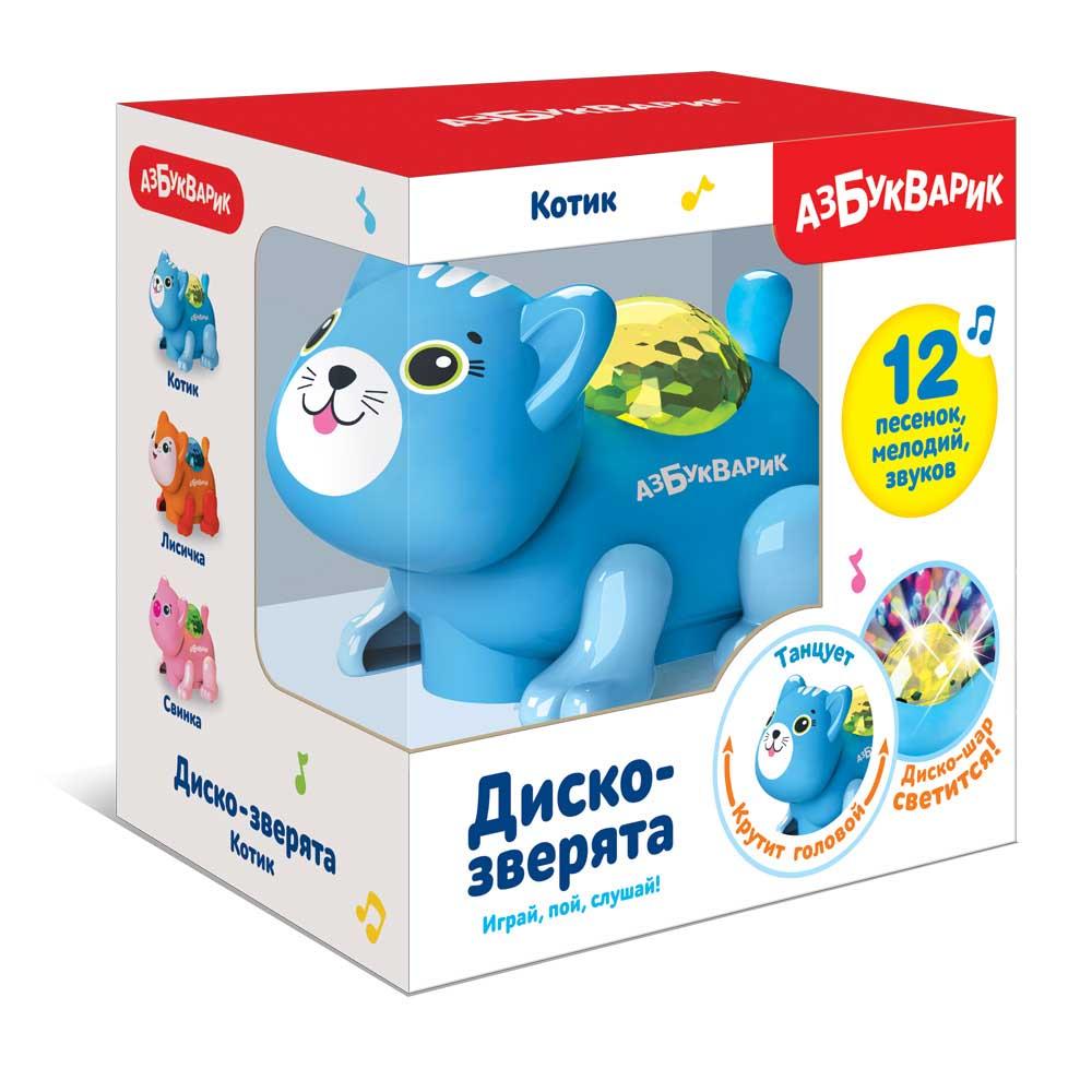 4576 Котик (Диско-зверята) Темно-голубой 2605В