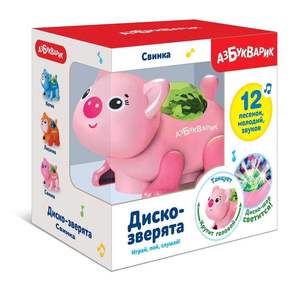 4606 Свинка (Диско-зверята) Светло-розовая  2607А