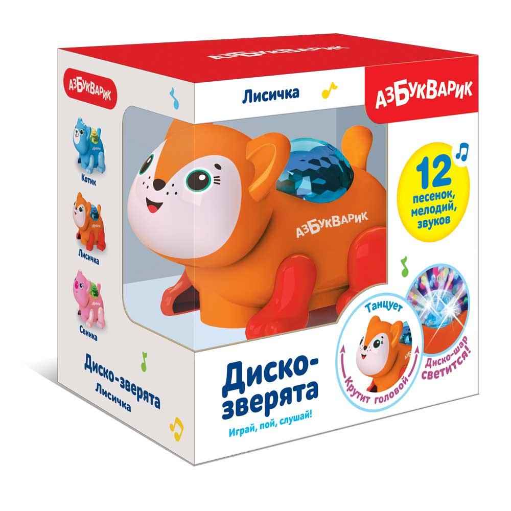 4583 Лисичка (Диско-зверята) Светло-оранжевая 2606А