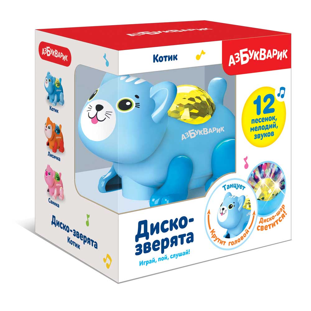 4569 Котик (Диско-зверята) Светло-голубой 2605А